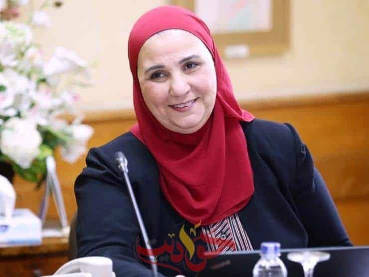 القباج وزيرة التضامن الاجتماعي - حواديت اون لاين