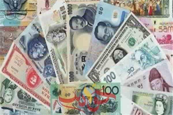اسعار العملات الأجنبية