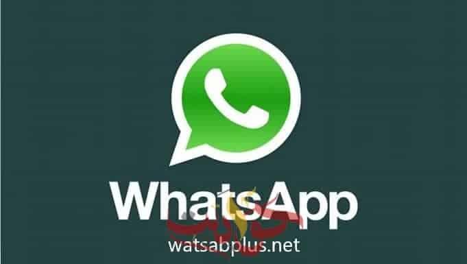 whatsapp new - حواديت اون لاين