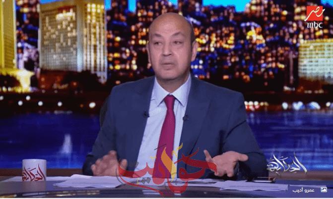 Screenshot 2020 09 26 عمرو أديب فيديو نزلة السمان سقطة مهنية وعلى الجزيرة أن تعتذر - حواديت اون لاين