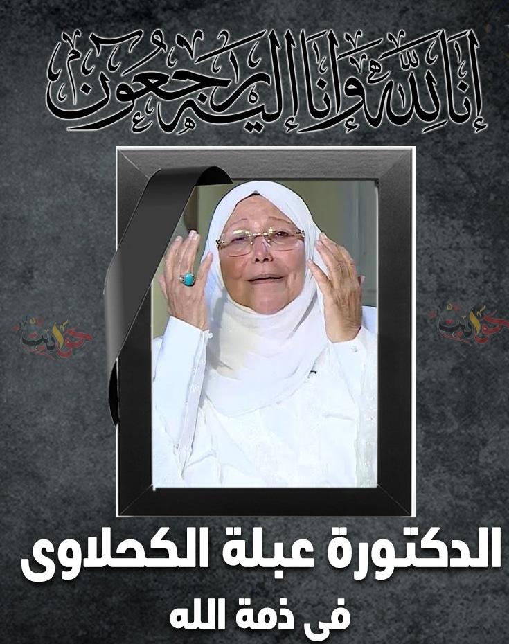 EshiE5mUUAQ9LiM - حواديت اون لاين