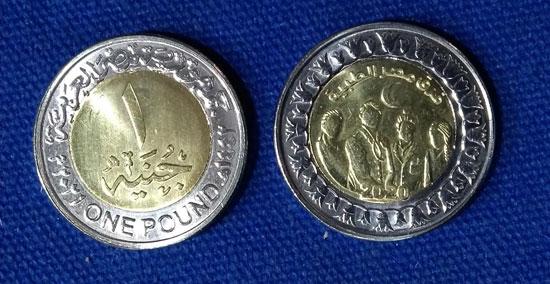 58587 قطعة نقدية تحمل شعار فرق مصر الطبية 2 - حواديت اون لاين
