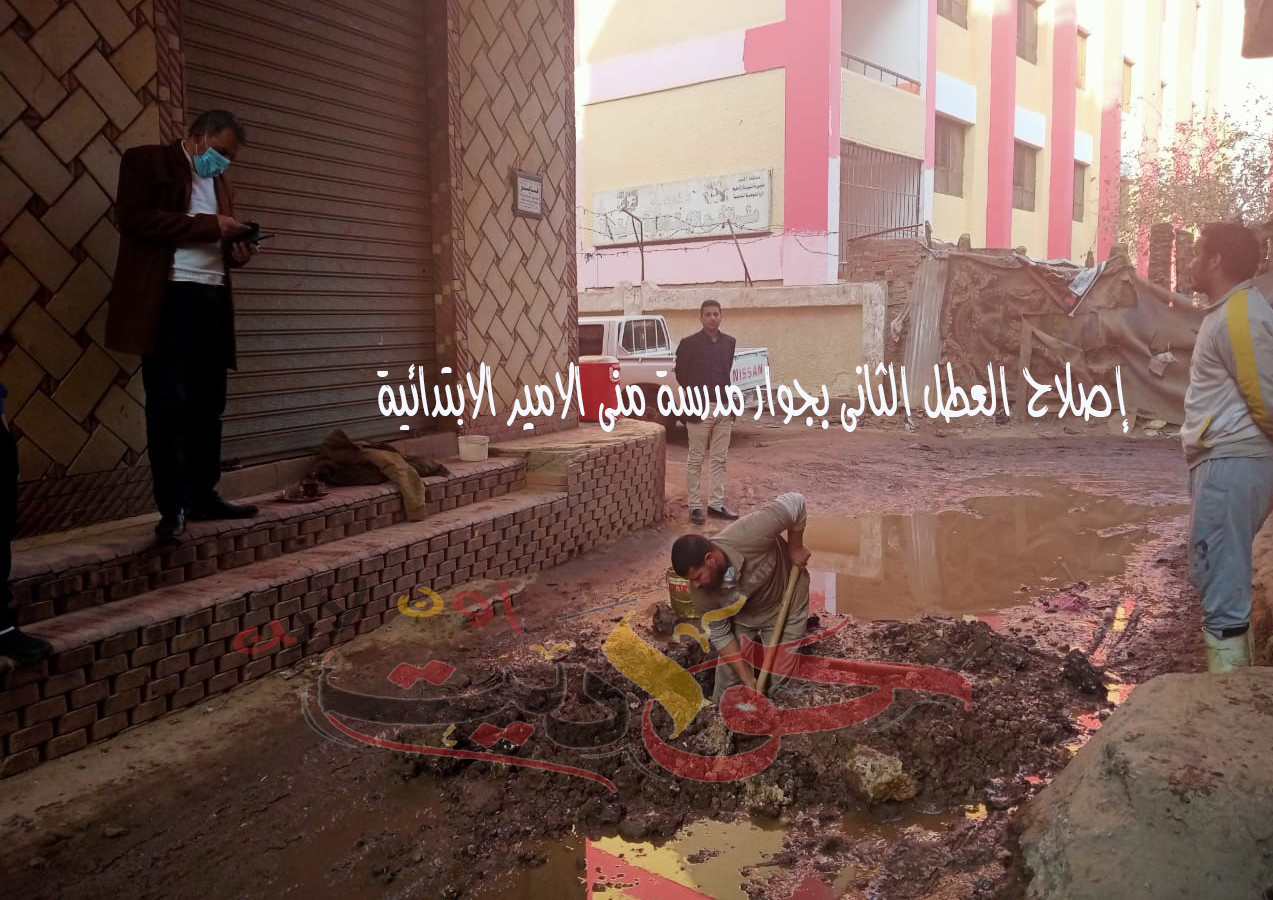 WhatsApp Image 2021 02 06 at 3.48.26 PM - حواديت اون لاين
