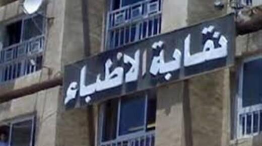 وفاة رئيس قسم بطب عين شمس نتيجة اصابته بكورونا