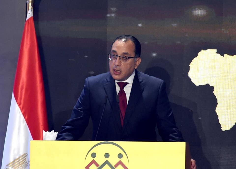 رئيس الوزراء في المنتدى الأفريقي لرؤساء هيئات ترويج الاستثمار الأفريقية