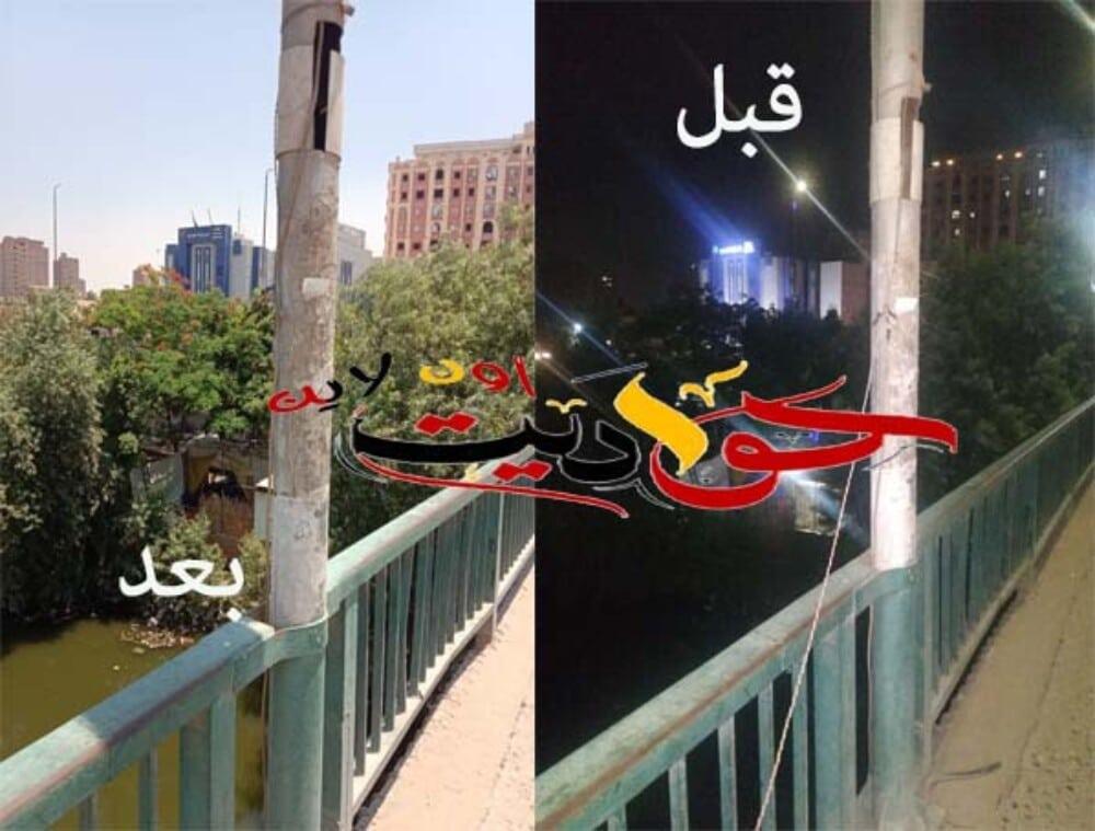 Untitled 1 5 e1624134893936 - حواديت اون لاين