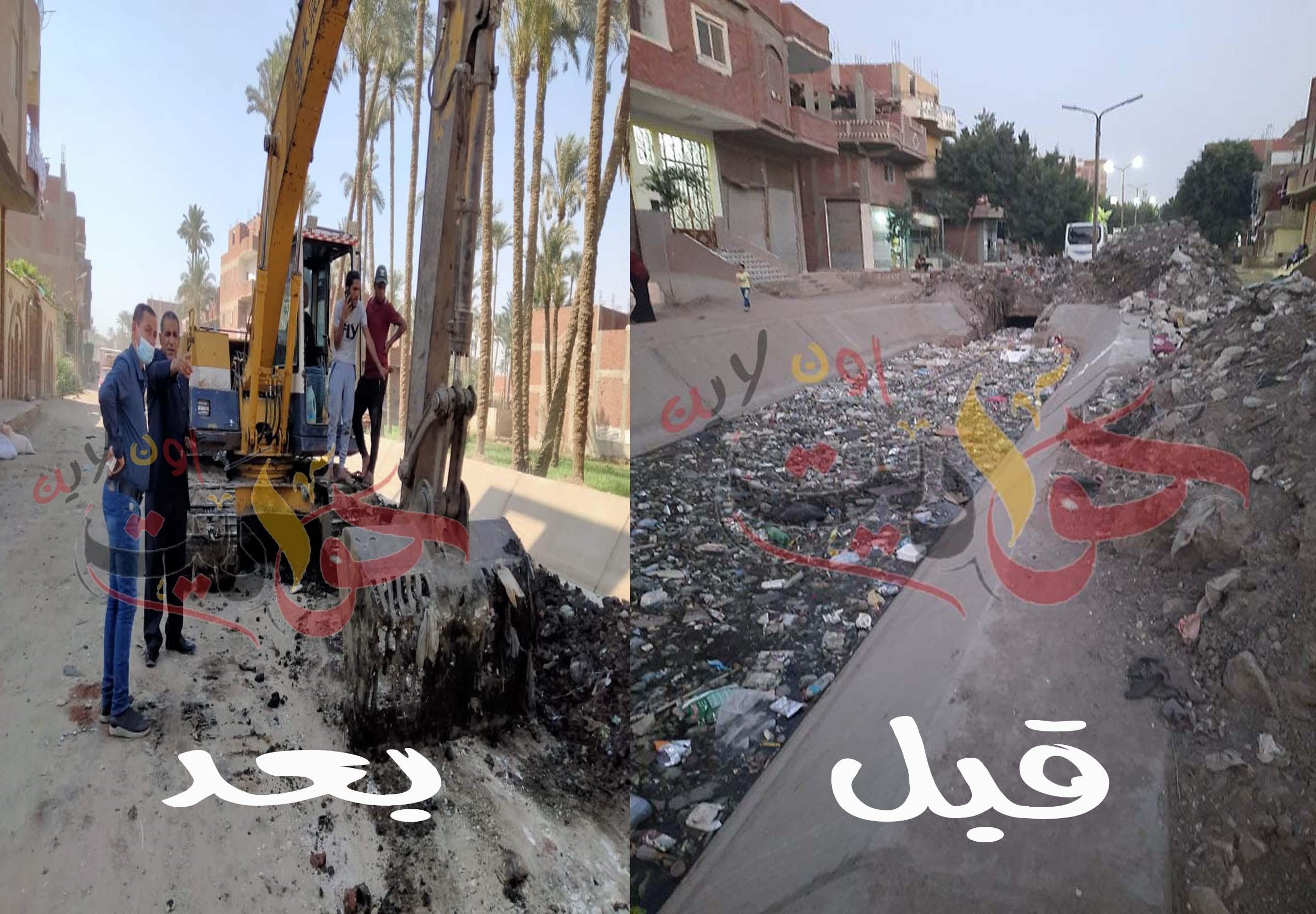 تطهير ترعة ابو لاشين من القمامة .. إزالة ناتج التطهير من على جانبيها