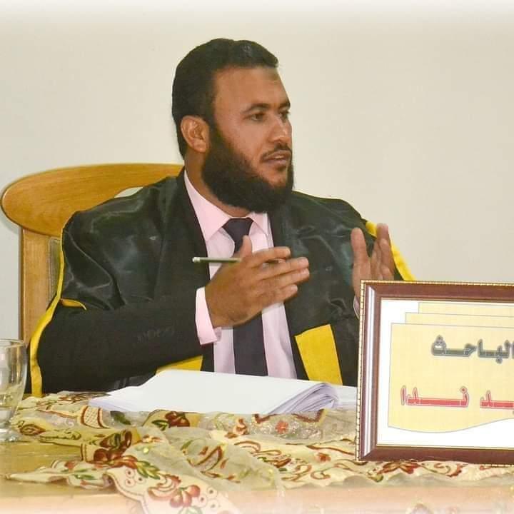 الدكتور سعيد ندا