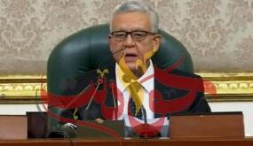 جبالي يفتتح أعمال الجلسة العامة لمجلس النواب لمناقشة قوانين هامه .. منها تغليظ عقوية التحرش الجنسى