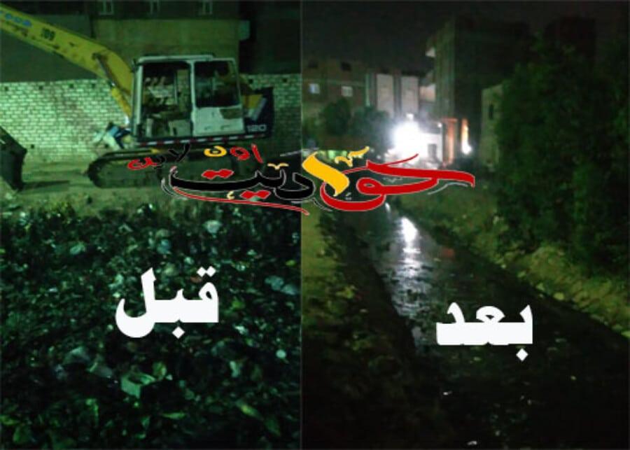 Untitled 1 4 e1627169436554 - حواديت اون لاين