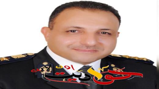 الف مبروك الترقية الى رتبة اللواء .. أحمد الشرقاوى