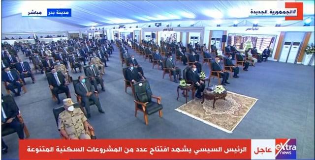 شاهد البث المباشر .. الرئيس السيسي يفتتح مشروعات سكنية متنوعة من مدينة بدر