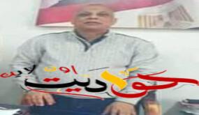 رفعت عقيل مديراً لإدارة البدرشين التعليمية خلفاً لحمدان
