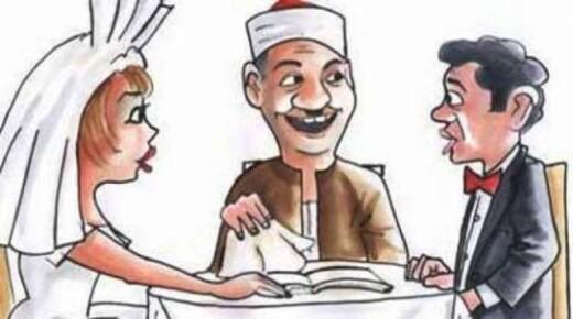 مواطن يتزوج 33 مرة كمحلل .. الافتاء زواج المحلل باطل شرعا ولا يجوز فعله
