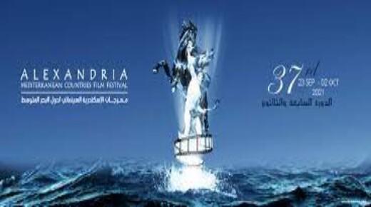 الصفر حليف مصر في مسابقات مهرجان الإسكندرية السينمائي